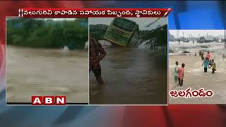 Heavy Rains Lashes Navi Mumbai And Gujarat | ABN Telugu