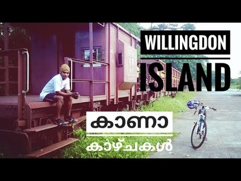 willingdon island kochi