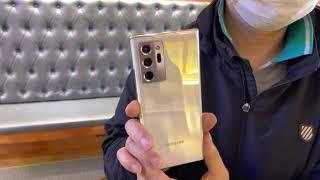 Galaxy Note20 Ultra 화이트 ★ 빠른 배…