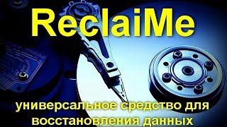 видео Восстановление данных с дисков, флешек, CD или DVD