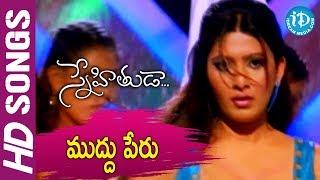 Snehituda Telugu Movie Songs - Muddu Peru Song - Nani - Madhavi Latha - Sivaram Shankar