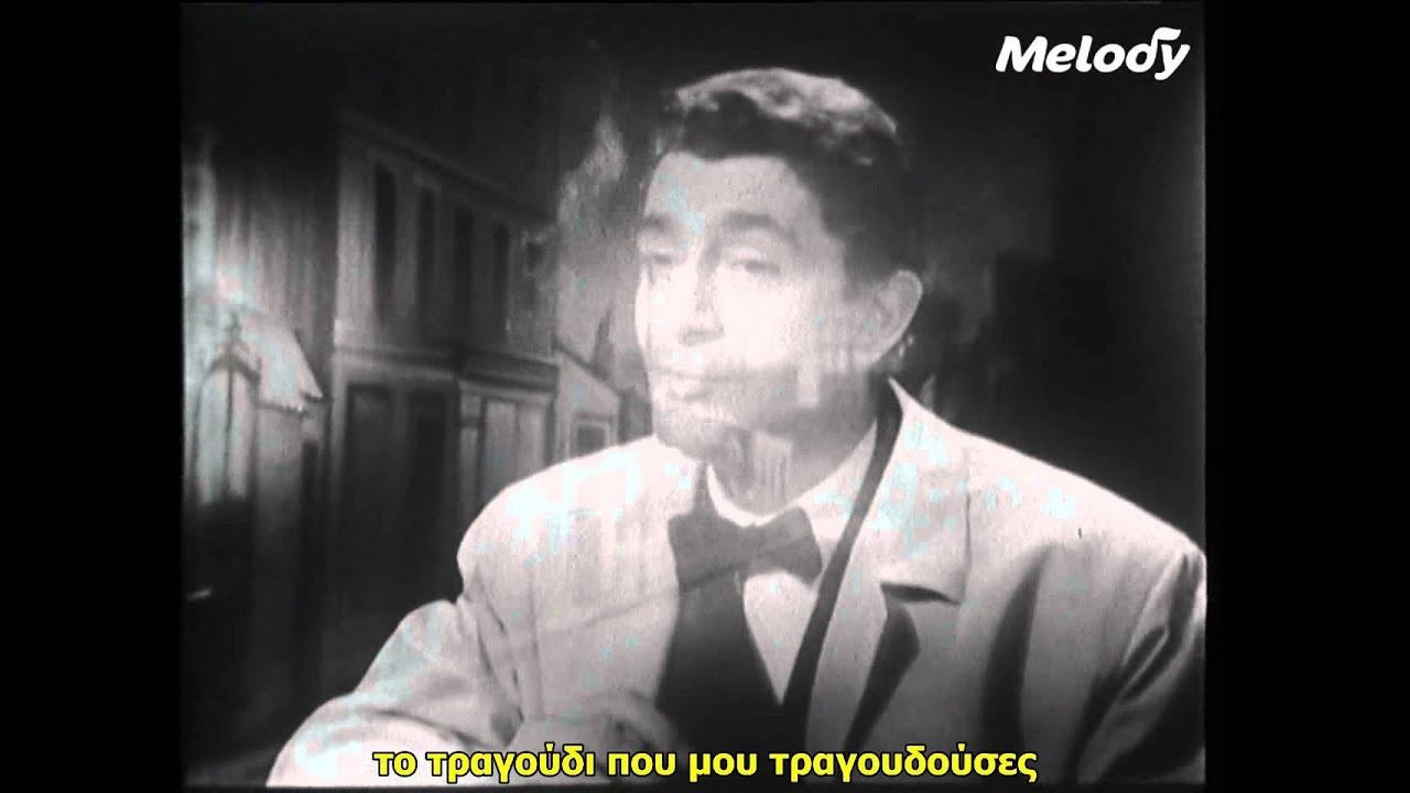 les diaboliques 1955 english subtitles