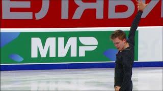 Евгений Семененко Короткая программа Мужчины Предсезонные контрольные прокаты по фигурному катани