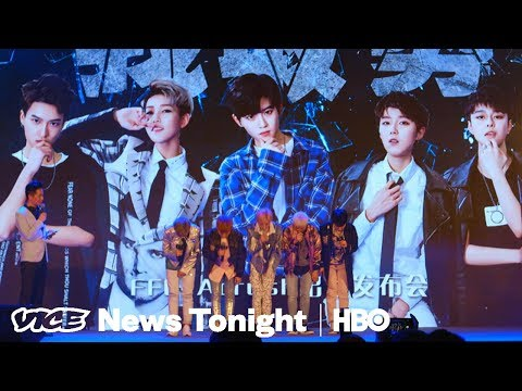 China's Hottest Boy Band Is Made Up Of All Girls (HBO)