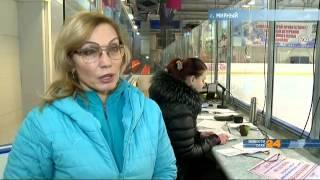 В Мирном прошли соревнования по фигурному катанию на призы АК «АЛРОСА»