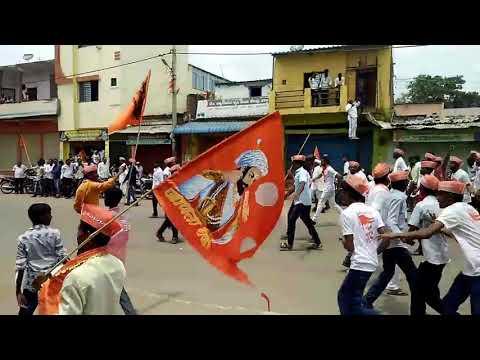 Marathi Morcha Bhalki