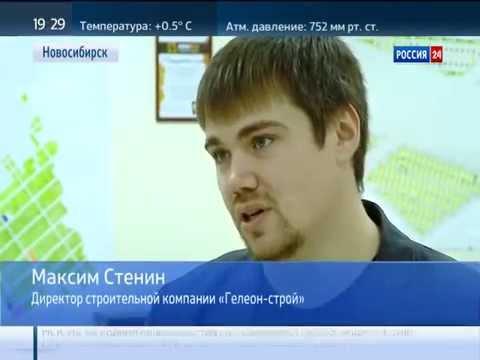 НовосибирскСтроится