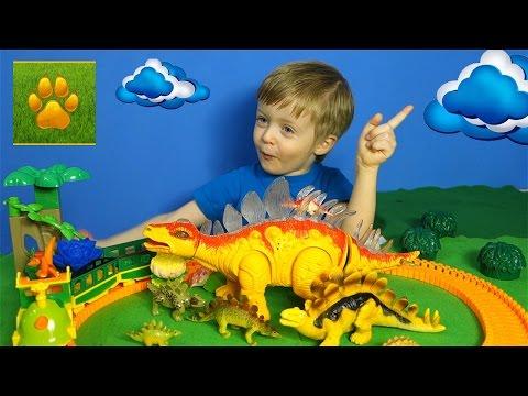 ДИНОЗАВРЫ Стегозавр Поезд Динозавров Распаковка Детское Видео про Динозавров для Детей  Lion Boy