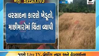 Valsad : Pardi, Vapi, Umarpada તેમજ Kapradaમાં વરસાદી માહોલ ॥ Sandesh News TV