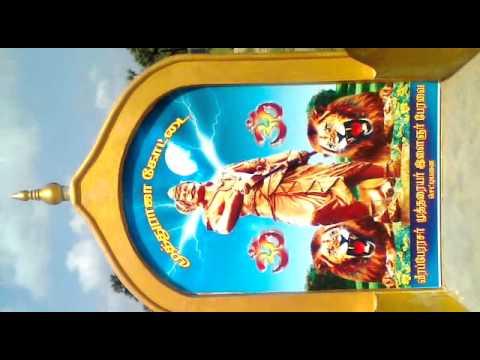 mutharaiyar kottai Ramannadu
