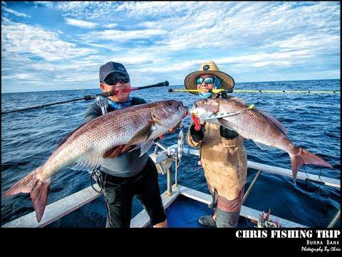 Burma Bank Slow Jigging  By Chris Fishing Trip (CFT)