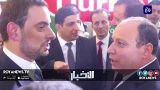 """افتتاح معرض """"صنع في الأردن"""" في مدينة إربد"""