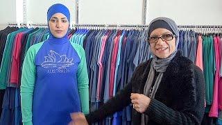 イスラム教徒の女性向け水着「ブルキニ」 デザイナーのアヒーダ・ザネッティさんが込めた思いとは
