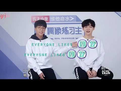 (ENG) IDOL PRODUCER《XinFan》Lin Chaoze and You Zhangjing Friendship