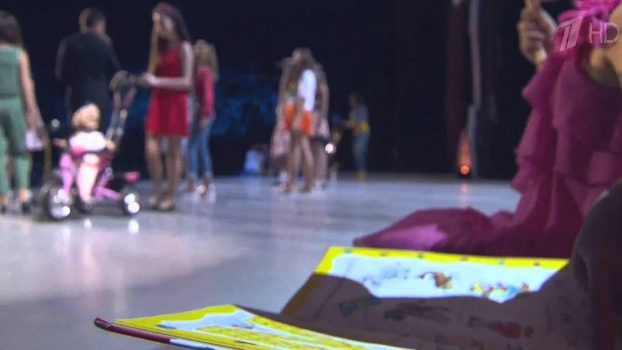 Стас Пьеха город детства ( Праздничный концерт ко дню защиты детей 30.05.2015)