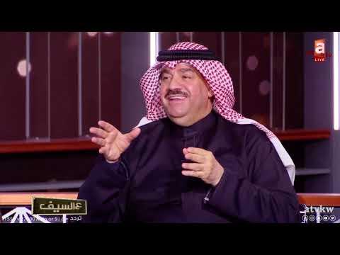 قصة قضية اخونا سعد الشمري