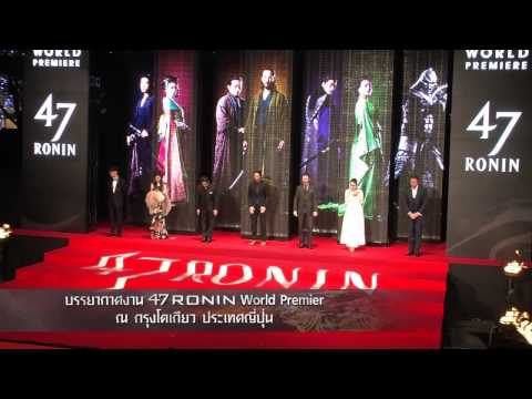 47 Ronin :  World Premiere in Japan