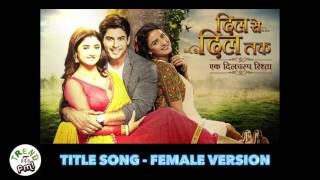 DIL SE DIL TAK TITLE SONG FEMALE VERSION