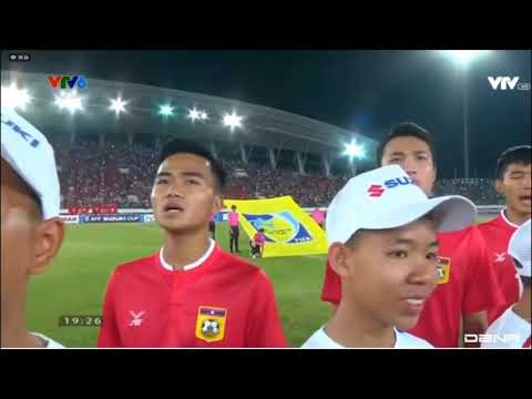 Asean National Anthem
