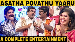 APY 16 | Madurai Muthu | Kovai Guna