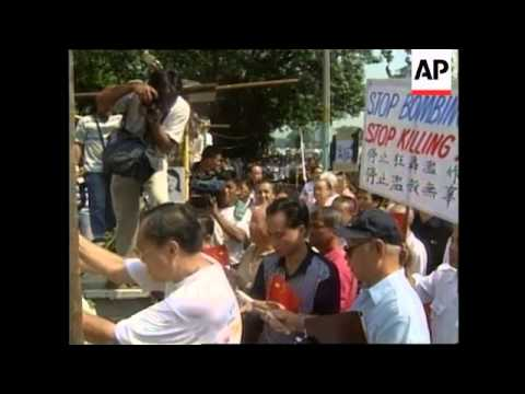 PHILIPPINES: NATO BOMBING OF CHINESE BELGRADE EMBASSY PROTEST