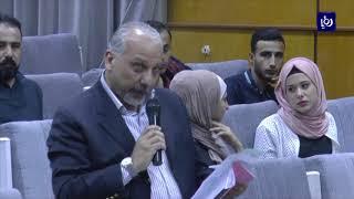 الناصر يحاضر في اليرموك حول دور ديوان الخدمة المدنية