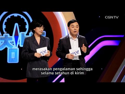 [Ceramah Spesial] Hong Jang Bin & Park Hyun Suk @ Kompas - 37