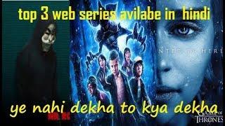 netflix web series hindi