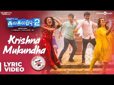 Kalakalappu 2 | Krishna Mukundha Song | Hiphop Tamizha | Jiiva, Jai, Nikki Galrani, Catherine Tresa