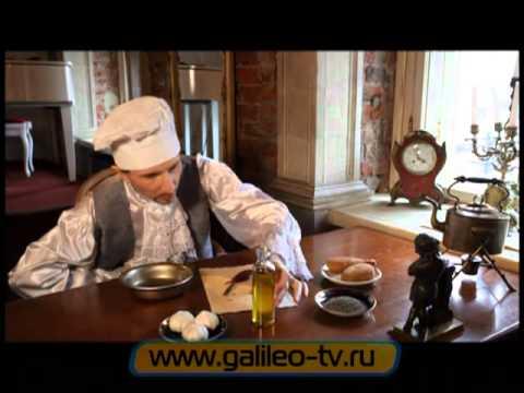 Галилео. Котлета по-киевски