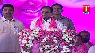CM KCR Full Speech | TRS Public Meet | Khammam | T News Telugu
