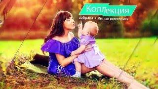 Dolly.co.ua — интернет-магазин детских нарядных платьев(, 2016-01-02T11:25:35.000Z)