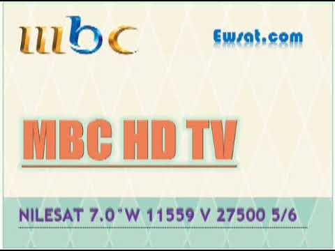 MBC Frequency on Nilesat