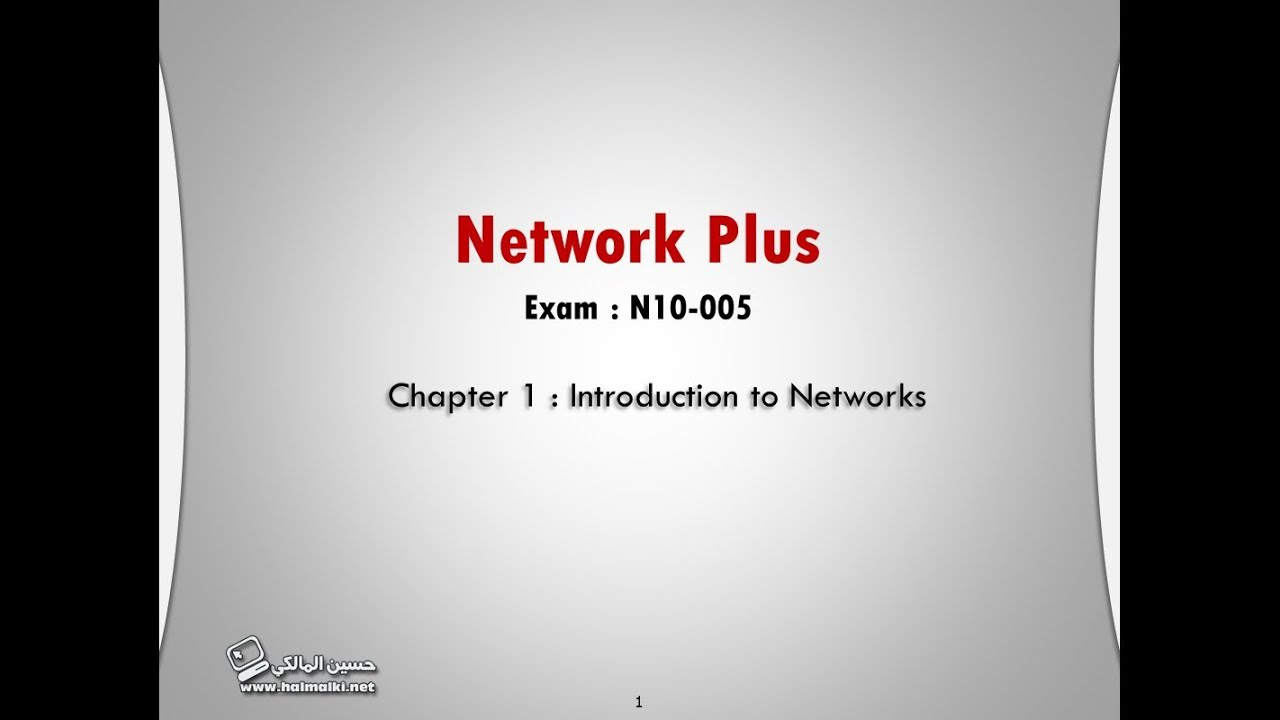 Network plus ch1 introduction to networks youtube network plus ch1 introduction to networks xflitez Image collections