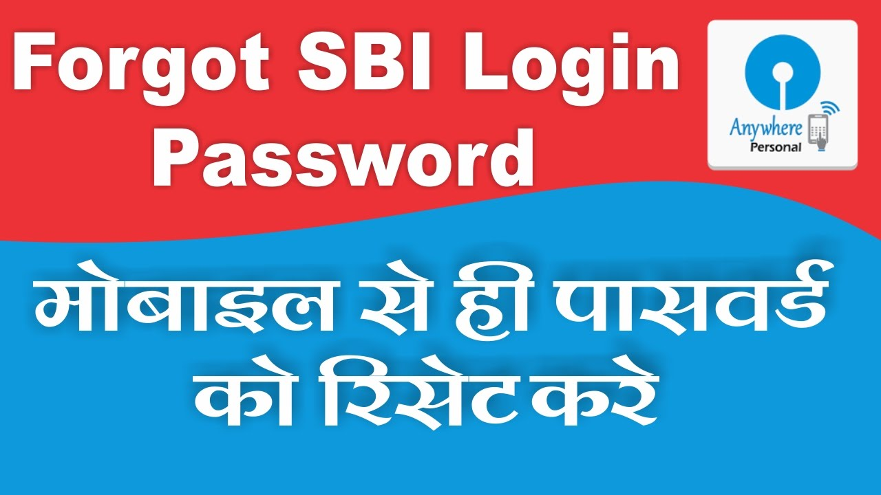 how to change internet banking password in sbi