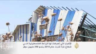 بطء في إعادة إعمار غزة
