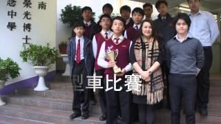 2014-2015 學校簡介影片