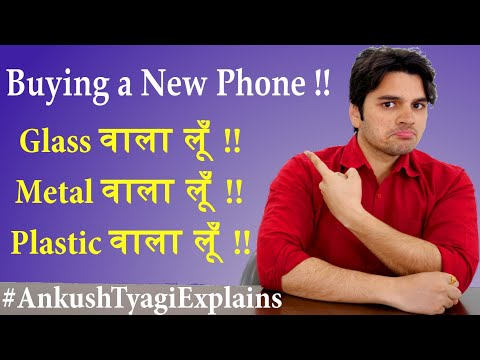 Build Material for Phone - Plastic, Glass or Metal !! Smartphone Buying Guide #AnkushTyagiExplains
