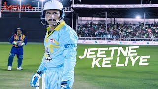 Azhar 2016 movie's best scene with song