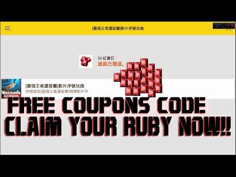 Seven Knights: FREE 50 RUBY COUPONS CODE!! NOVEMBER 18, 2016 (ENG SUB)