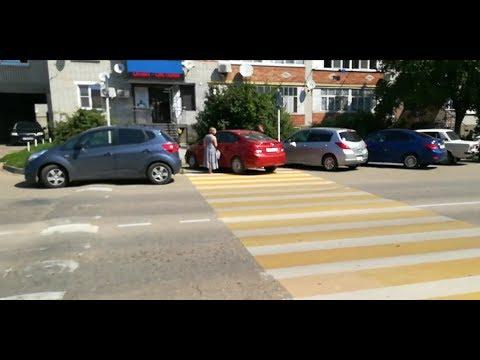 Рейд, парковки, Усть-Лабинск.