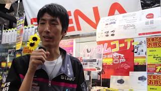 VOL.46 SENA Proshopインタビュー ナップス練馬店の巻 thumbnail