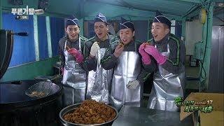 푸른거탑 리턴즈 - ep.9 : 그 많던 닭튀김은 어디에..