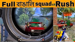 🥶 Full Bengali Squad Rushed Me | First Time Playing On iPhone || KongKaaL Gaming