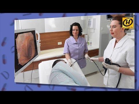 Симптомы и лечение язвы желудка и двенадцатиперстной кишки | Формула здоровья