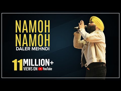 Namoh Namoh | Hindi Devotional Song 2018 | Daler Mehndi | DRecords