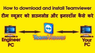 how to download and install teamviewer - remote desktop connection in hindi