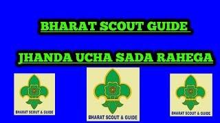 Bharat Scout Guide Jhanda Uncha Sada Rahega Youtube