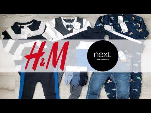 Распаковка посылок детской одежды для мальчика NEXT и HM 2019