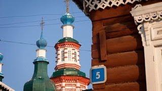 Irkutsk : Una ventana a Siberia